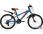 Детский велосипед Novatrack Extreme 20 20AH7V.EXTREME.BL20 (синий/черный, 2020)