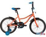 Детский велосипед Novatrack Neptune 18 2020 183NEPTUNE.OR20 (оранжевый)