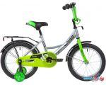 Детский велосипед Novatrack Vector 16 2020 163VECTOR.SL20 (серебристый/салатовый)