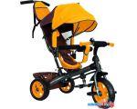 Детский велосипед Galaxy Виват 2 (желтый)