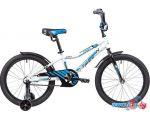 Детский велосипед Novatrack Cron 20 (белый/черный, 2019)