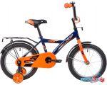 Детский велосипед Novatrack Astra 16 163ASTRA.BL20 (синий/оранжевый, 2020)