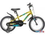 Детский велосипед Novatrack Prime New 16 2020 167APRIME1V.GGD20 (золотой)
