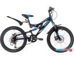купить Детский велосипед Novatrack Shark 20 2020 20SS6D.SHARK.BK20 (черный)