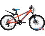 Детский велосипед Novatrack Extreme 20 20AH7D.EXTREME.OR20 (оранжевый/черный, 2020)