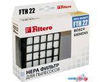 HEPA-фильтр Filtero FTH 22