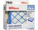 HEPA-фильтр Filtero FTH 01