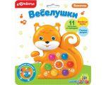Интерактивная игрушка Азбукварик Веселушки. Белочка 4630027290311