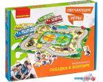 Развивающая игра Bondibon Поездка в зоопарк ВВ3437