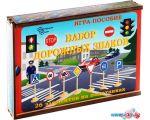 Развивающая игра Нескучные игры Дорожные знаки 7777 в интернет магазине