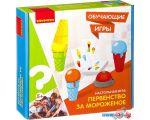 Развивающая игра Bondibon Первенство за мороженое ВВ3151