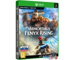 Игра Immortals Fenyx Rising для Xbox Series X и Xbox One