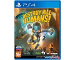 Игра Destroy All Humans! для PlayStation 4 в рассрочку