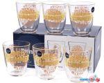 Набор бокалов для воды и напитков Luminarc Hello Summer P5535