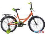 Детский велосипед Novatrack Vector 20 (оранжевый/желтый, 2019) в рассрочку