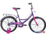 Детский велосипед Novatrack Vector 20 (фиолетовый/розовый, 2019) в интернет магазине