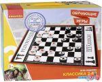 Шахматы/шашки Bondibon Классика 2в1 ВВ2604