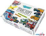 Развивающая игра Анданте Транспорт. Познаем мир NF1052