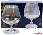 Набор бокалов для коньяка Luminarc Celeste. Golden chameleon P1639