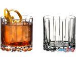 Набор бокалов для виски Riedel Barware Rocks 6417/02