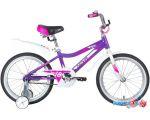 Детский велосипед Novatrack Novara 18 2020 185ANOVARA.LC20 (фиолетовый/белый)