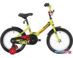 Детский велосипед Novatrack Twist New 20 201TWIST.GN20 (салатовый/черный, 2020)