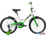 Детский велосипед Novatrack Strike 20 (белый/зеленый)