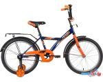Детский велосипед Novatrack Astra 20 2020 203ASTRA.BL20 (синий/оранжевый)