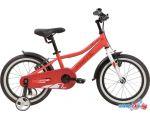 Детский велосипед Novatrack Prime New 16 2020 167PRIME1V.CRL20 (оранжевый, 2020)