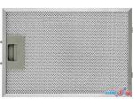 Жироулавливающий фильтр Akpo P-3060