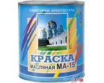 Краска Памятники архитектуры МА-15 2.5 кг (желтый)