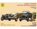 Сборная модель Моделист Набор техники Второй мировой войны 307216