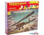 Сборная модель Моделист Ночной бомбардировщик По-2 ПН207219