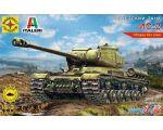 Сборная модель Моделист Советский танк ИС-2 307217 в интернет магазине