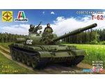 Сборная модель Моделист Советский танк Т-62 307260