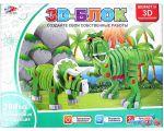 3Д-пазл Darvish Динозавры DV-T-2481