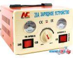 Зарядное устройство New Chance NC-LC20B в рассрочку