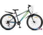 Велосипед Racer Bruno 26 2021 (серый)