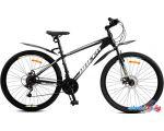 Велосипед Racer Boxfer 27.5 2021 (черный)