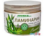 Aroma Saules Ламинария соляной 400 гр
