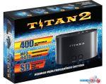 Игровая приставка Magistr Titan 2 (400 игр)