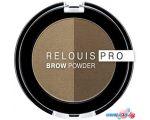 Тени для бровей Relouis Pro Brow Powder 01
