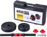 Гантели BaseFit DB-705 7.5 кг