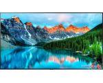 Информационная панель Samsung BE50T-H
