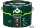 Пропитка Vidaron Impregnant V10 2.5 л (африканское венге)
