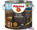 Масло Alpina Oel Fuer Terrassen 750 мл (средний)