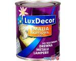 Эмаль LuxDecor Ноябрьское небо 750мл (матовая)