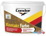 Полимерная грунтовка Condor Kontakt Farbe (15 кг) в рассрочку