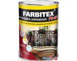 Алкидная грунтовка Farbitex ГФ-021 1.8 кг (серый)