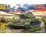 Сборная модель Моделист Советский танк Т-34-85 307223